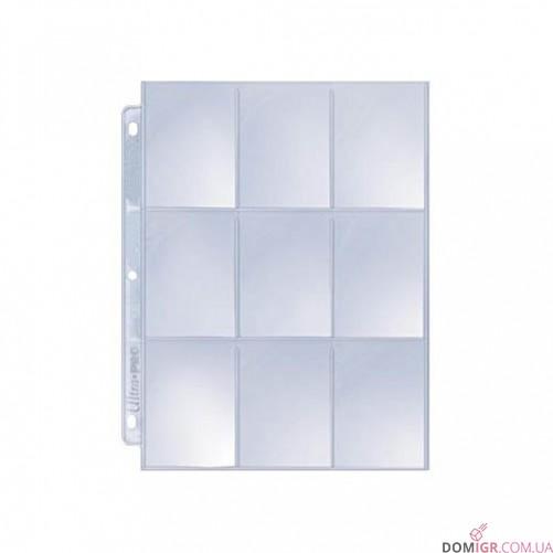 9-Pocket Page - Silver