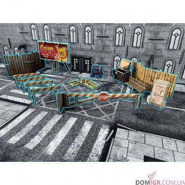 Urban Street Accessories II - BattleSystem