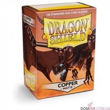 Dragon Shield: Copper - Протекторы 100шт