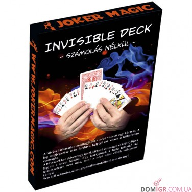 Invisible Deck - Joker Magic