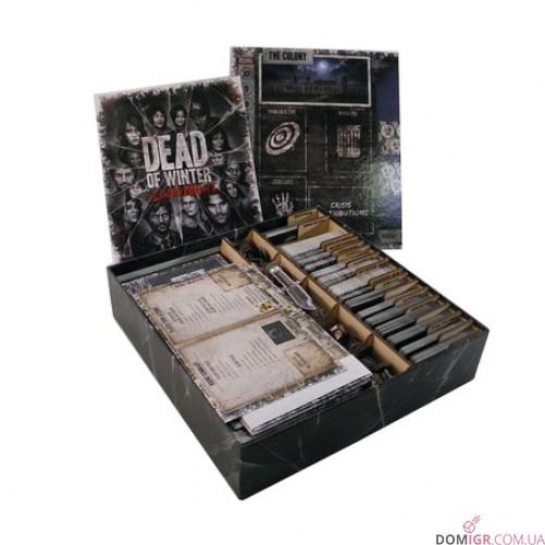 Мертвый сезон: Долгая ночь - Органайзер