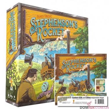 "Stephenson's Rocket Second Edition - ""От Великобритании до Китая"""