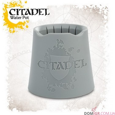 Citadel Water Pot