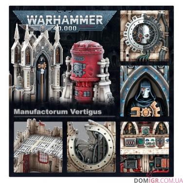 Battlezone: Manufactorum – Vertigus