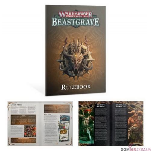 Warhammer Underworlds: Beastgrave (Англ)