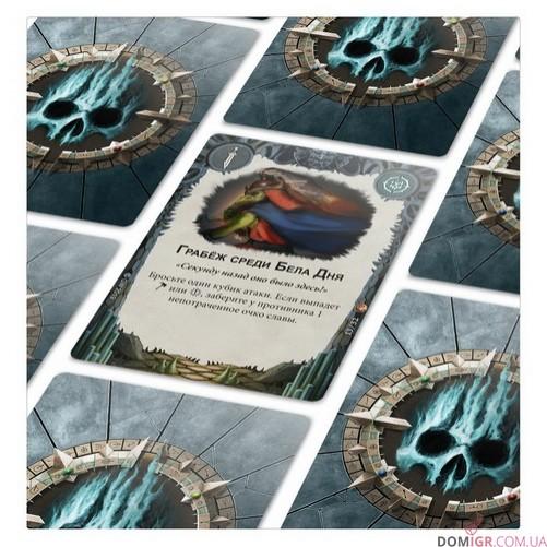 Warhammer Underworlds: Beastgrave Gift Pack (Рус)