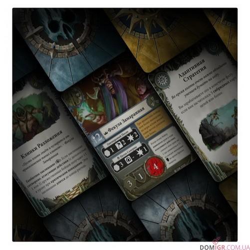 Warhammer Underworlds: Beastgrave - Червегады (Рус)