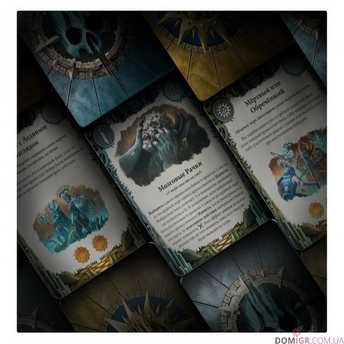 Warhammer Underworlds: Direchasm - Охота за душами Элатайна (Рус)