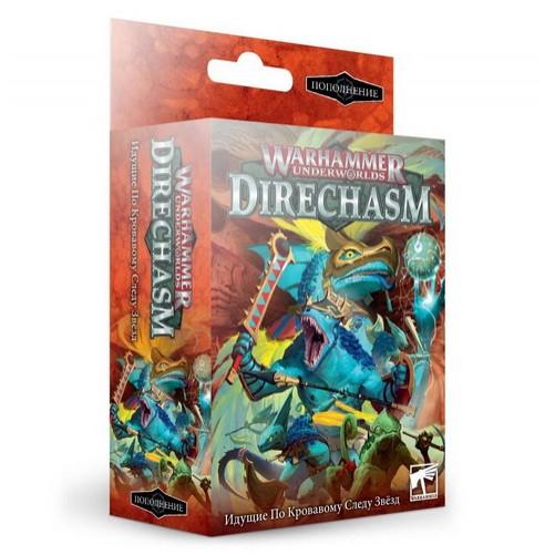 Warhammer Underworlds: Direchasm - Идущие по Кровавому Следу Звёзд (Рус)