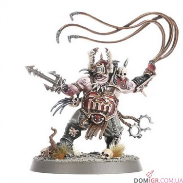 Start Collecting! Khorne Bloodbound Goreblade Warband