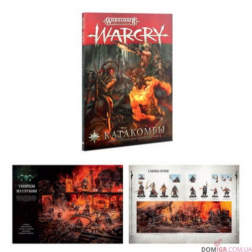 WarCry: Catacombs (Рус)