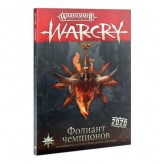 WarCry: Tome of Champions 2020 (Рус)
