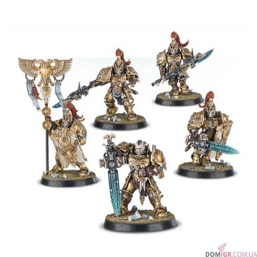 Custodian Guard Squad