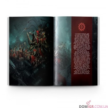Codex: Adeptus Mechanicus (Англ) - 9th Edition