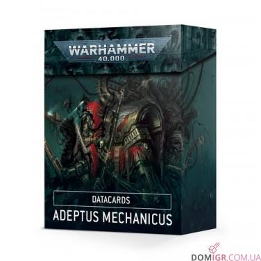 Datacards: Adeptus Mechanicus (Англ)