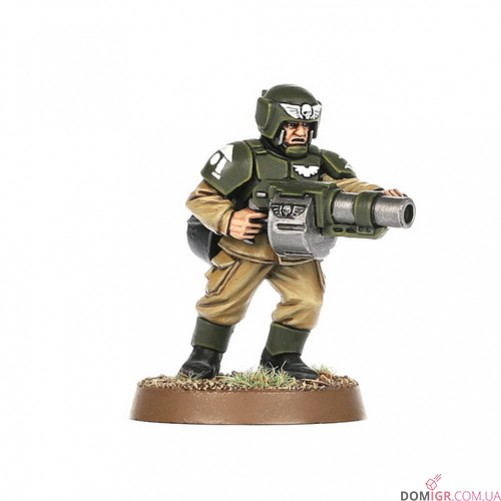Bastion Platoon