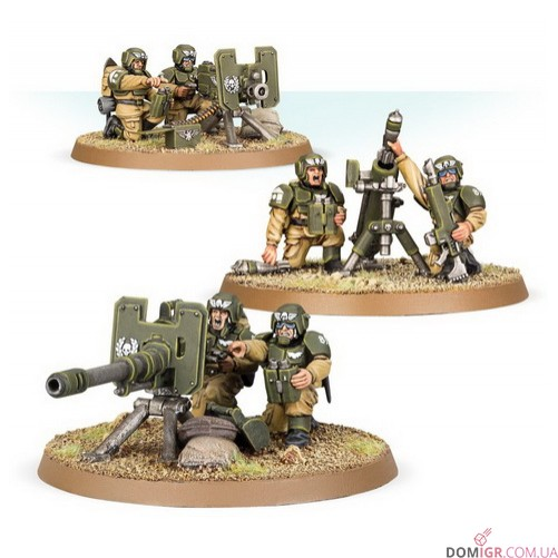 Cadian Heavy Weapon Squad
