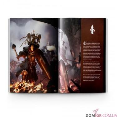 Codex: Adepta Sororitas (Англ) - 9th Edition