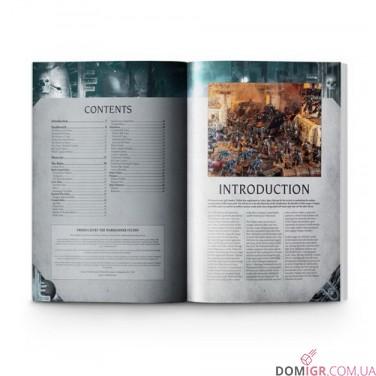 Codex Supplement: Deathwatch (Англ) - 9th Edition