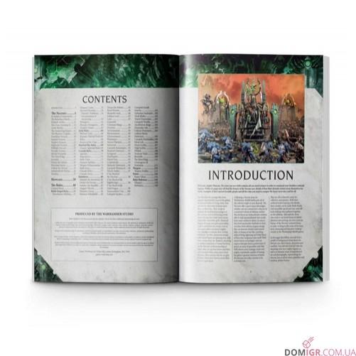Codex: Necrons (Англ) - 9th Edition