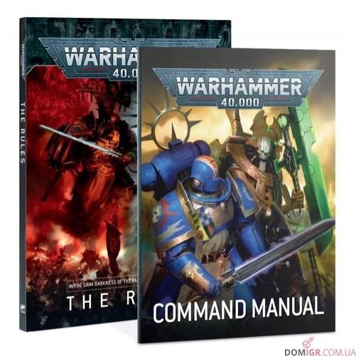 Warhammer 40,000: Command Edition Starter Set (Рус)