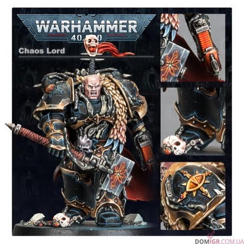 Decimation Warband