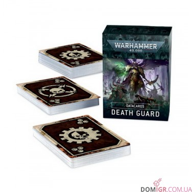 Datacards: Death Guard (Eng)