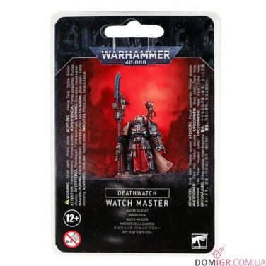 Watch Master