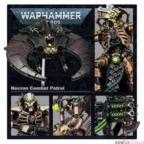 Combat Patrol: Necrons