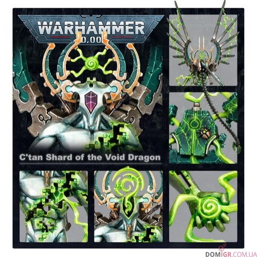 C'tan Shard of the Void Dragon