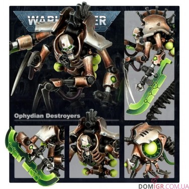 Ophydian Destroyers