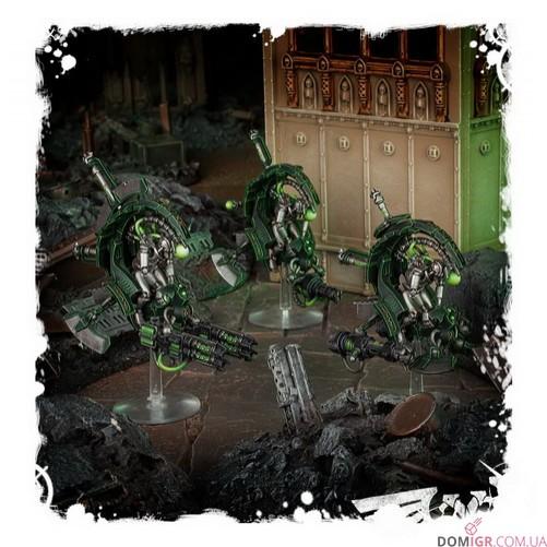 Tomb Blades