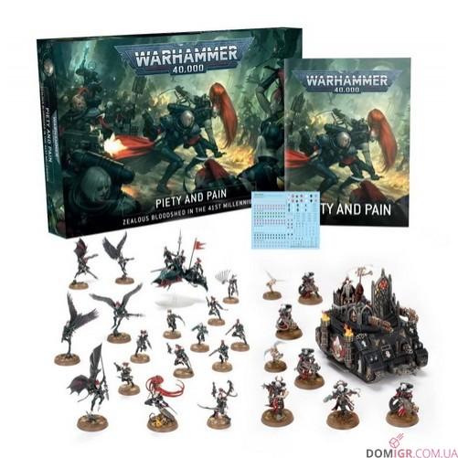 Warhammer 40,000: Piety and Pain (Англ)