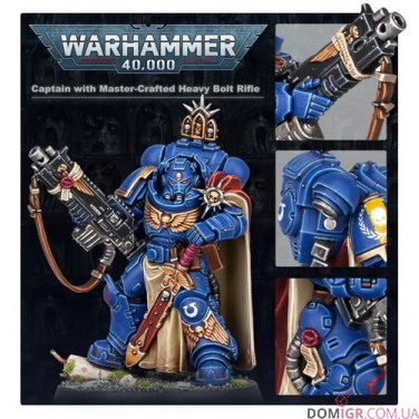 Captain with Master-crafted Heavy Bolt Rifle