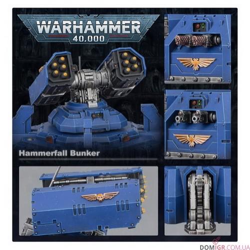 Hammerfall Bunker
