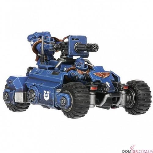 Primaris Invader ATV