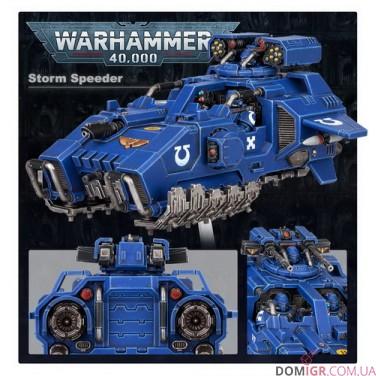 Storm Speeder