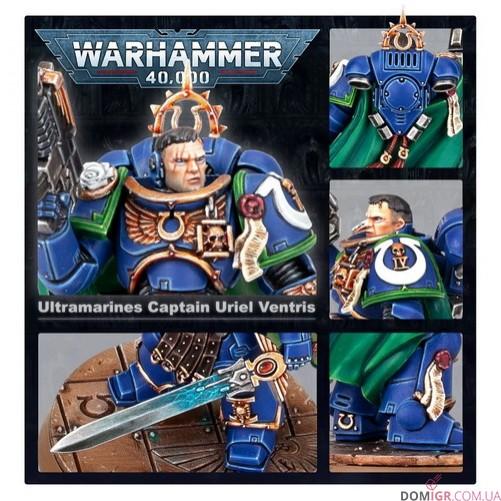 Captain Uriel Ventris