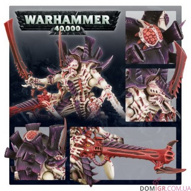Hive Tyrant or Swarmlord