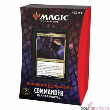D&D: Adventures in the Forgotten Realms - Commander Deck - Planar Portal - Magic The Gathering (Англ)