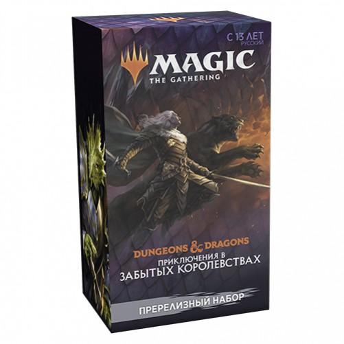 Приключения в Забытых Королевствах: Пререлизный набор - Magic The Gathering (Рус)