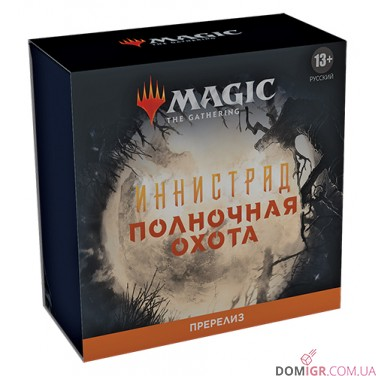 Иннистрад: Полночная Охота: Пререлизный набор - Magic The Gathering (Рус)