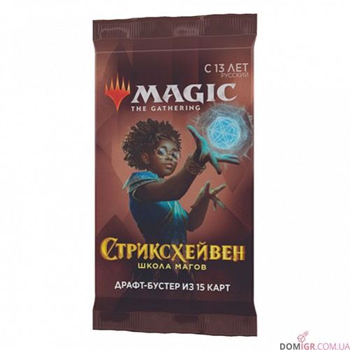 Стриксхейвен: Школа Магов - Бандл - Magic The Gathering (рус)