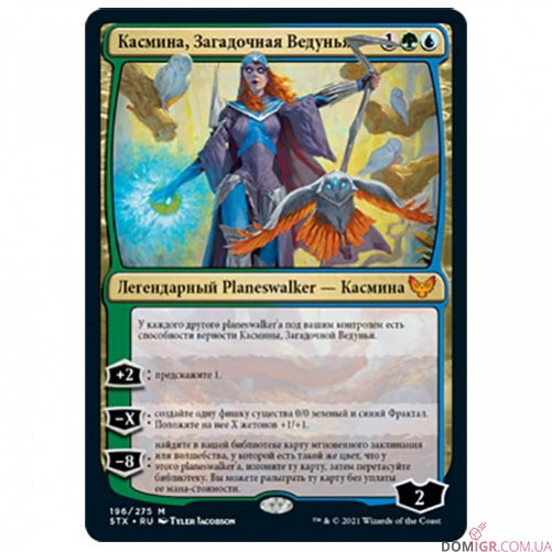 Strixhaven: School of Mages - Quandrix Theme Booster - Magic The Gathering (Англ)