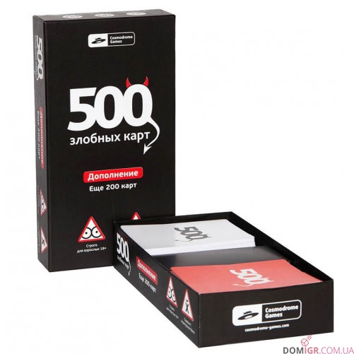 500 Злобных карт. Дополнение. Черный набор