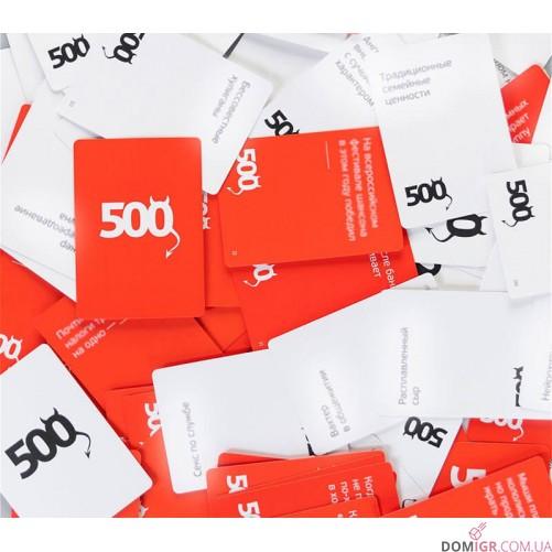 500 Злобных карт. Дополнение. Красный набор
