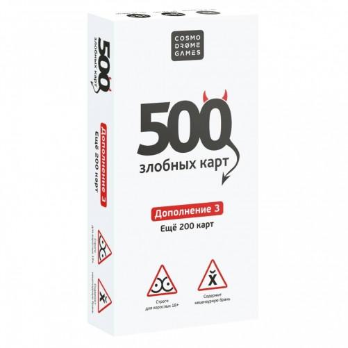 500 Злобных карт. Дополнение. Белый набор