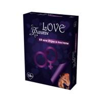 Купить Love Фанты 69 или Игры в постели