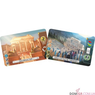 7 Wonders: Duel - Pantheon, дополнение