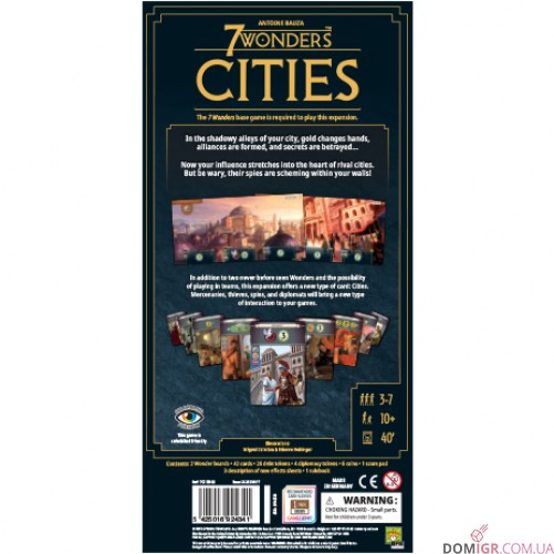 7 Wonders: Second Edition – Cities